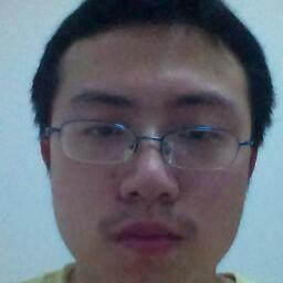 Wei Xiao