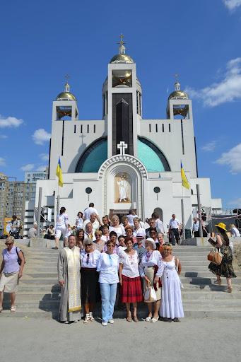 Киев УГКЦ