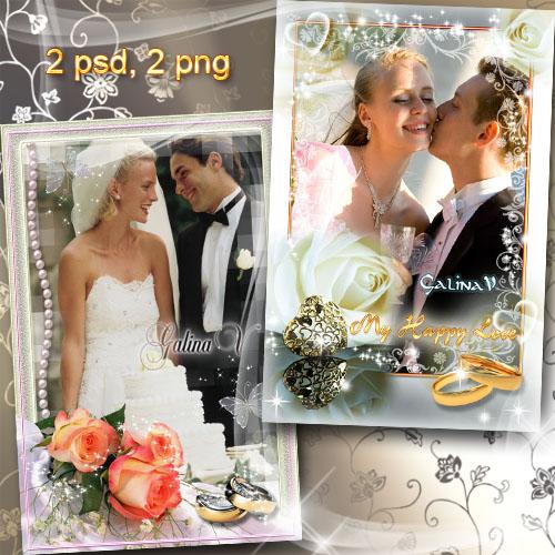 Рамки для фото - Свадебные розы (2)