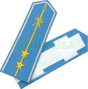 УЗ Погони Середній начальницький склад голубі (1пр.2 зірки)
