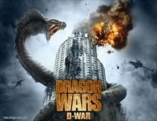 فيلم Dragon Wars: D-War
