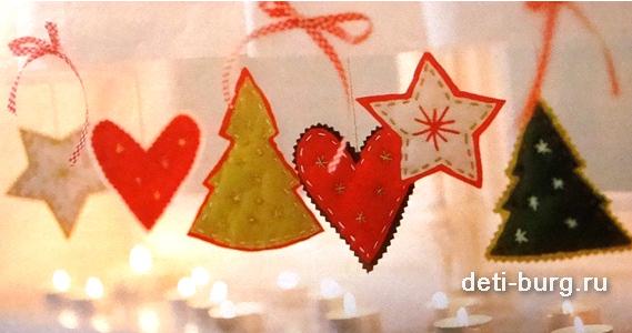 Рождественские поделки: подвеска из фетра