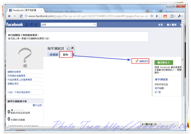 Facebook%2520Pages 2