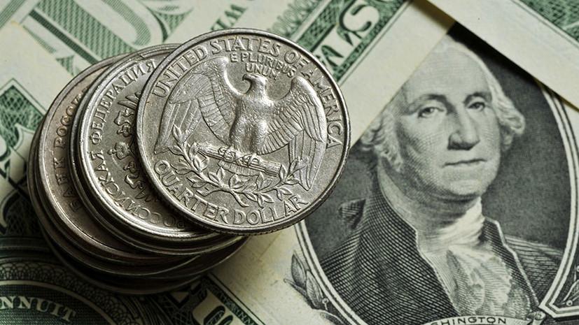 Что ждать от доллара в начале весны?