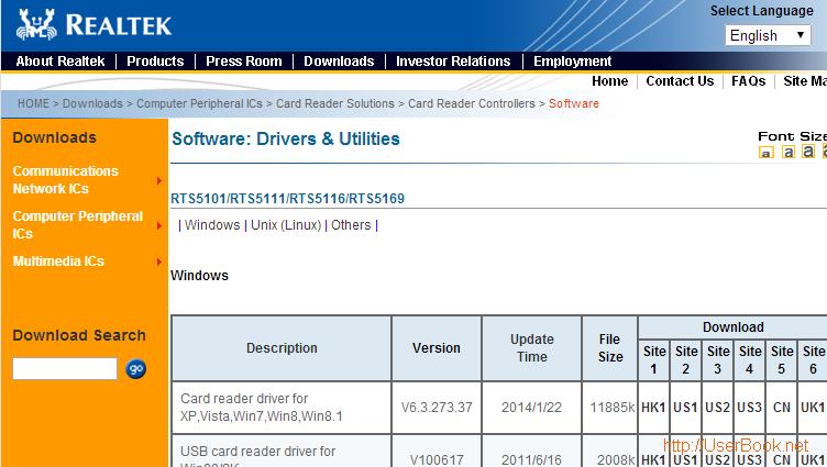 realtek cardreader software 최신 드라이버 다운로드 받는 방법