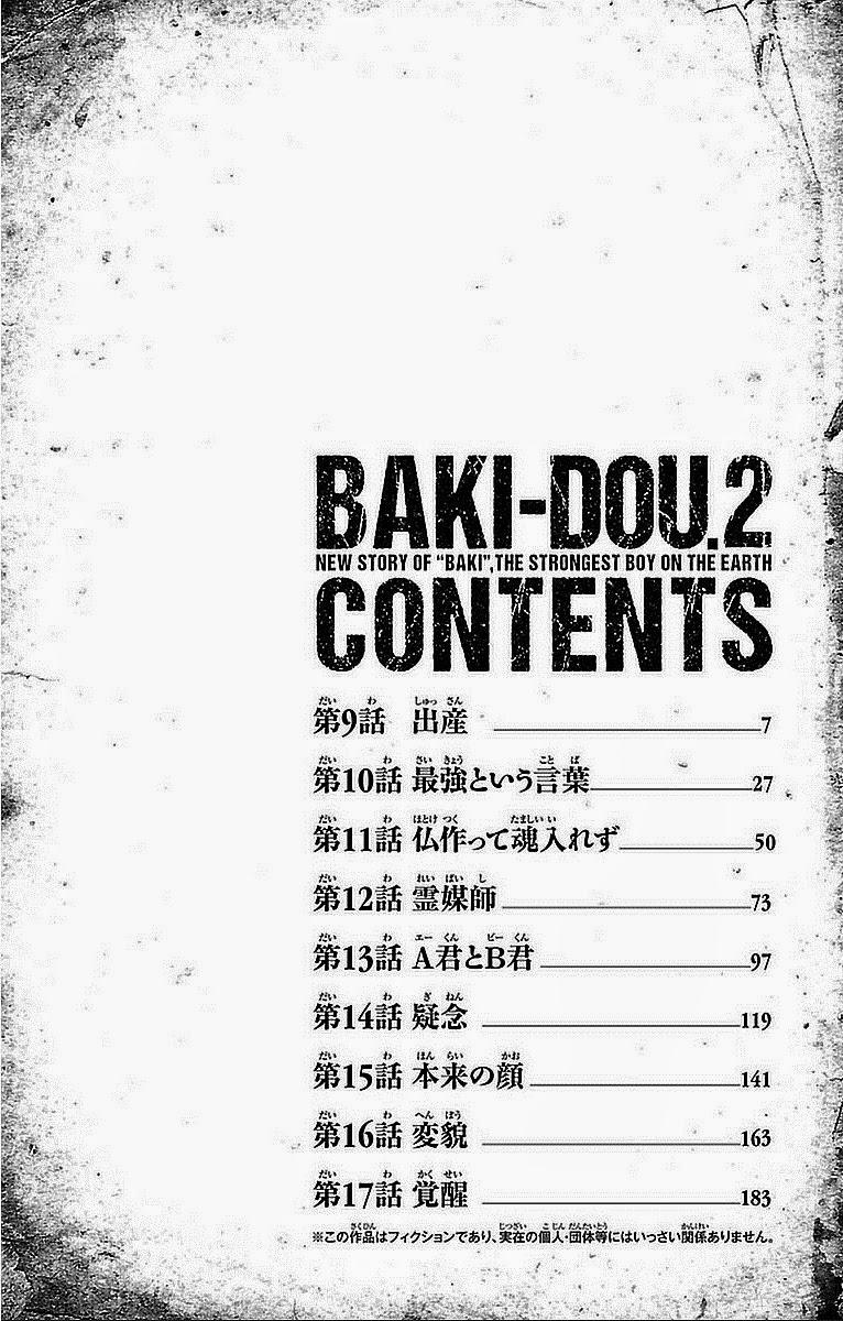 Baki Dou chap 9 page 6 - IZTruyenTranh.com