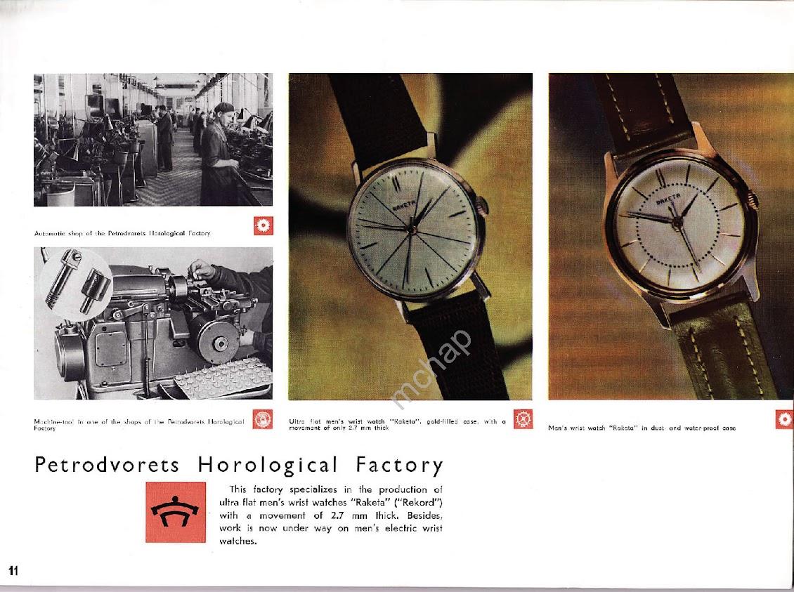 Cherche graphistes pour bannières - Page 6 1964+Soviet+Horological+Industry_Page_11