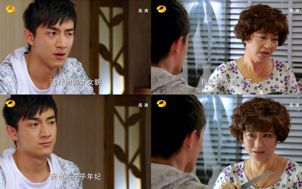 Lin Geng Xin, Yang Li Yin