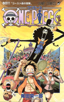 One Piece tomo 46 descargar