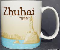 China - Zhuhai / 珠海 www.bucksmugs.nl