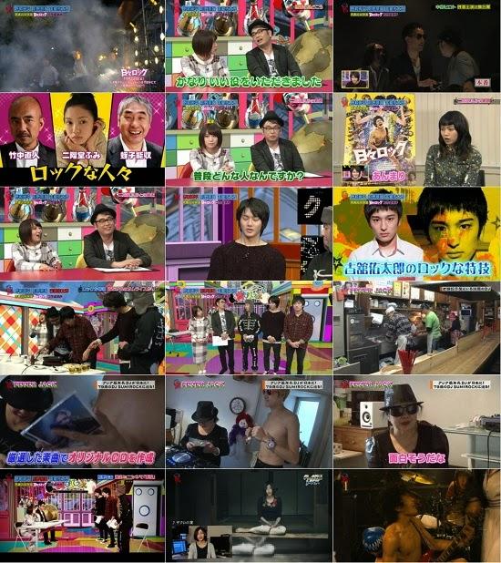 (TV-Variety)(720p) ミュージャック Mujack 141121