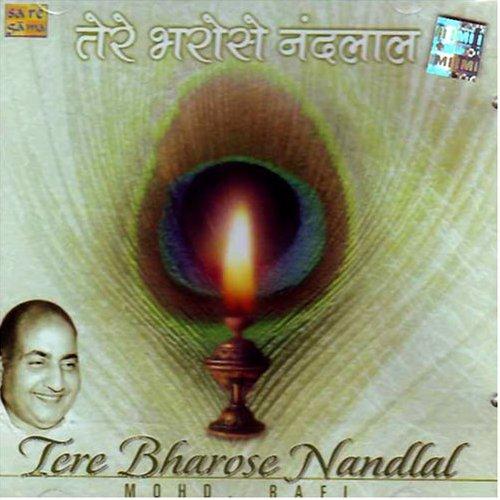 Tere Bharose Nandlal By Mohd. Rafi Devotional Album MP3 Songs