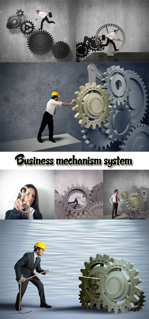 Stock Photo: Business mechanism system