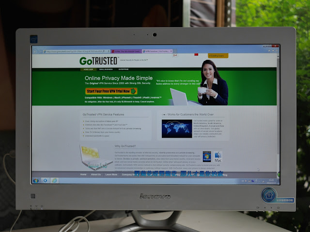 GoTrusted home page on a computer in Hengyang, China
