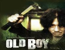 مشاهدة فيلم Oldboy
