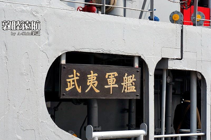 海軍敦睦遠航艦隊|終於被我參加到了!海軍敦睦遠航艦隊,瞧瞧海軍軍艦有多帥氣~