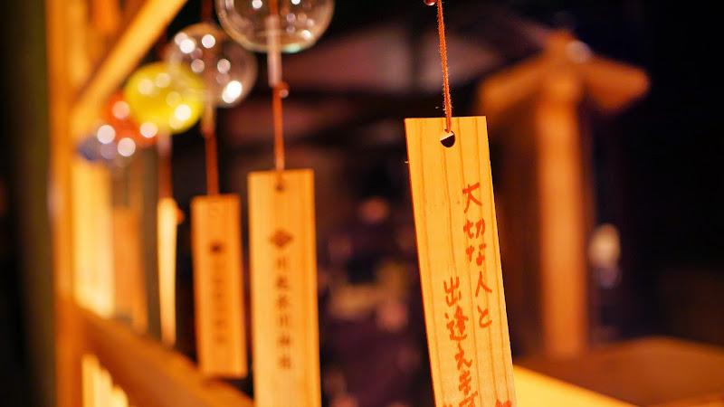 川越氷川神社 風鈴回廊 写真22