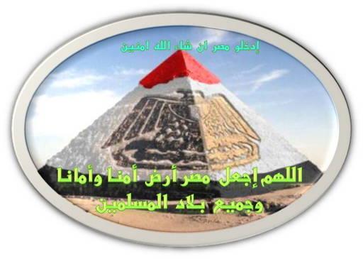 يارب احمى 7-www.ward2u.com-ya-
