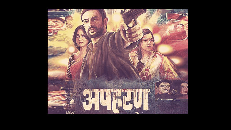 new hindi adult web series