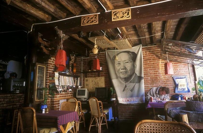 藍鳥咖啡館