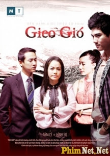Gieo Gió - Gieo Gio - 2012