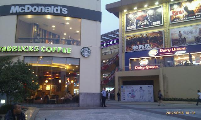 Starbucks Coffee, 925 Xinsongjiang Rd, Songjiang, Shanghai, China