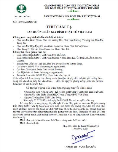 Thư cảm tạ của BHD/T.Ư GĐPTVN về Tang lễ Cố HT Nguyễn Hữu Thạnh