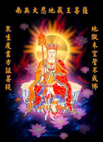 Making Merit In Buddhism