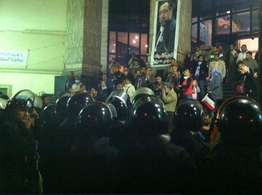 Egyptian Revolution شريف الحكيم Press.syndicate