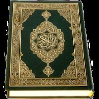 Al-Quran (Arabic Quran)