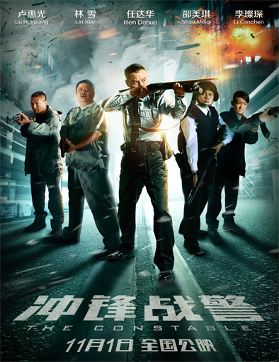 The Constable (Chung fung jin ging) (2013) [Vose]