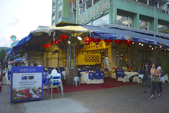 Citibank promotion and logos being prominently displaying at a restaurant in Sai Kung Town, Hong Kong