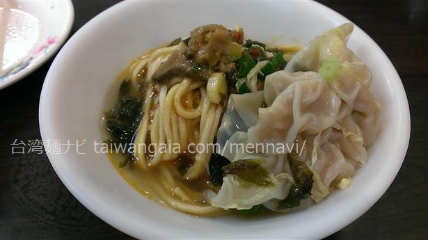 老虎餛飩スープ麺