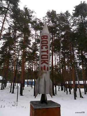 П/Л им. Ю.А.Гагарина>>20 лет спустя после распада СССР...