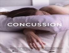 فيلم Concussion