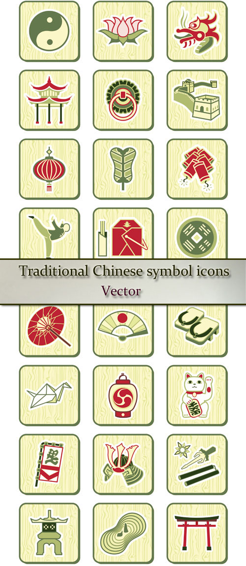 Stock: Traditional Chinese symbol icons