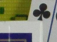 Pentax S1 Imagen de muestra