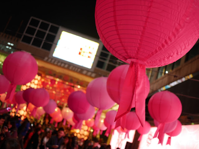 pink lanterns combining the Lunar New Year and Valentine's Day holidays