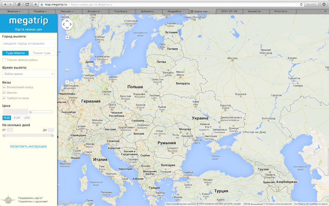 Интерактивная карта поиска авиабилетов maps.megatrip.ru