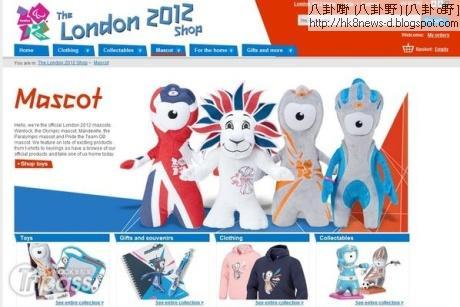 奧運吉祥物