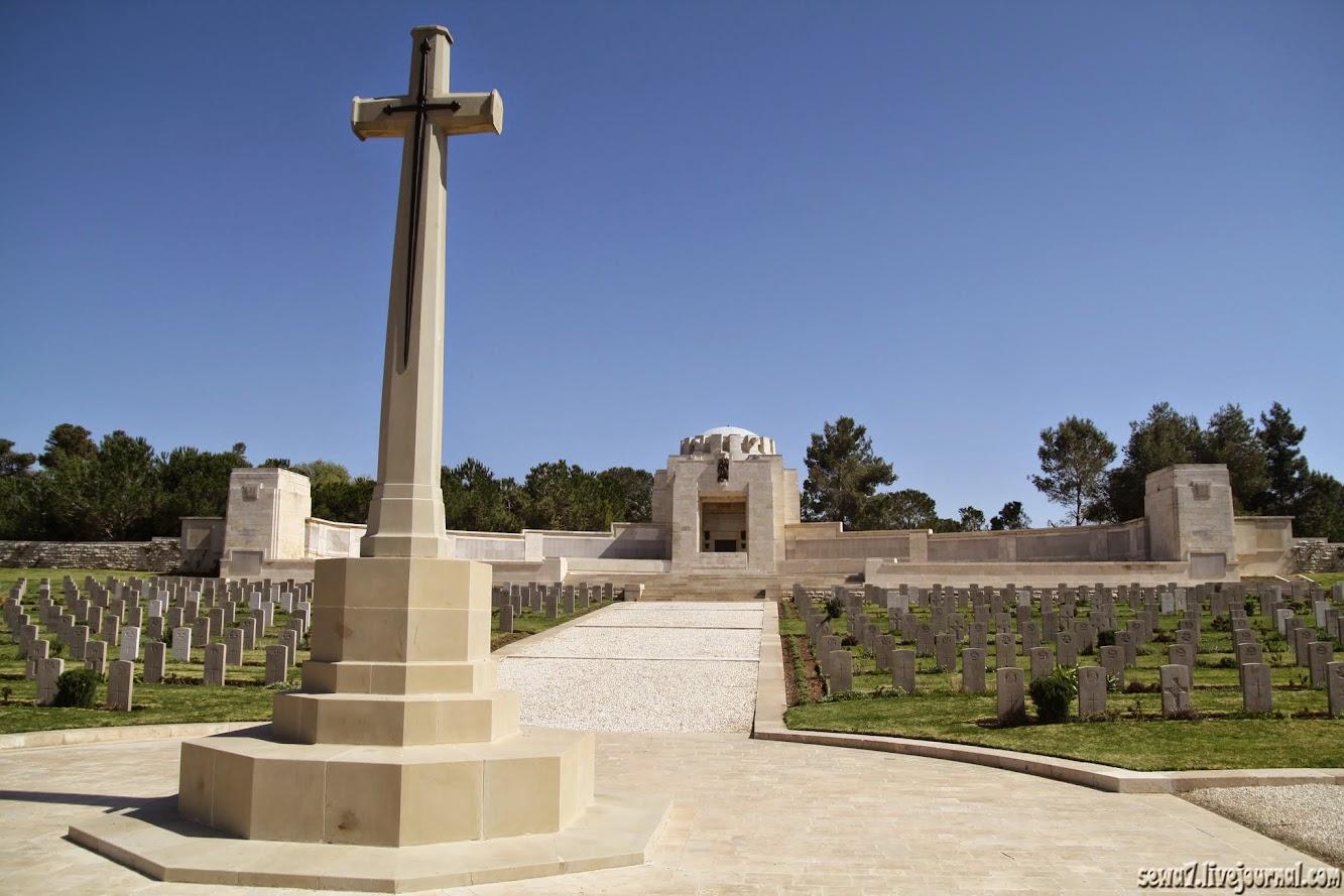Иерусалим. Британское военное кладбище