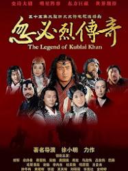 Legend of the Yuan Empire Founder - Sóng gió nguyên triều