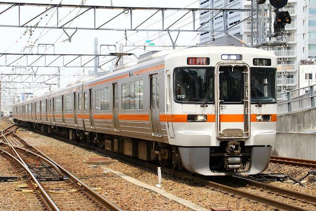 Tàu hỏa J.R. Tokai Series 313 trong thực tế