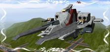 BattleShip [Senkan]