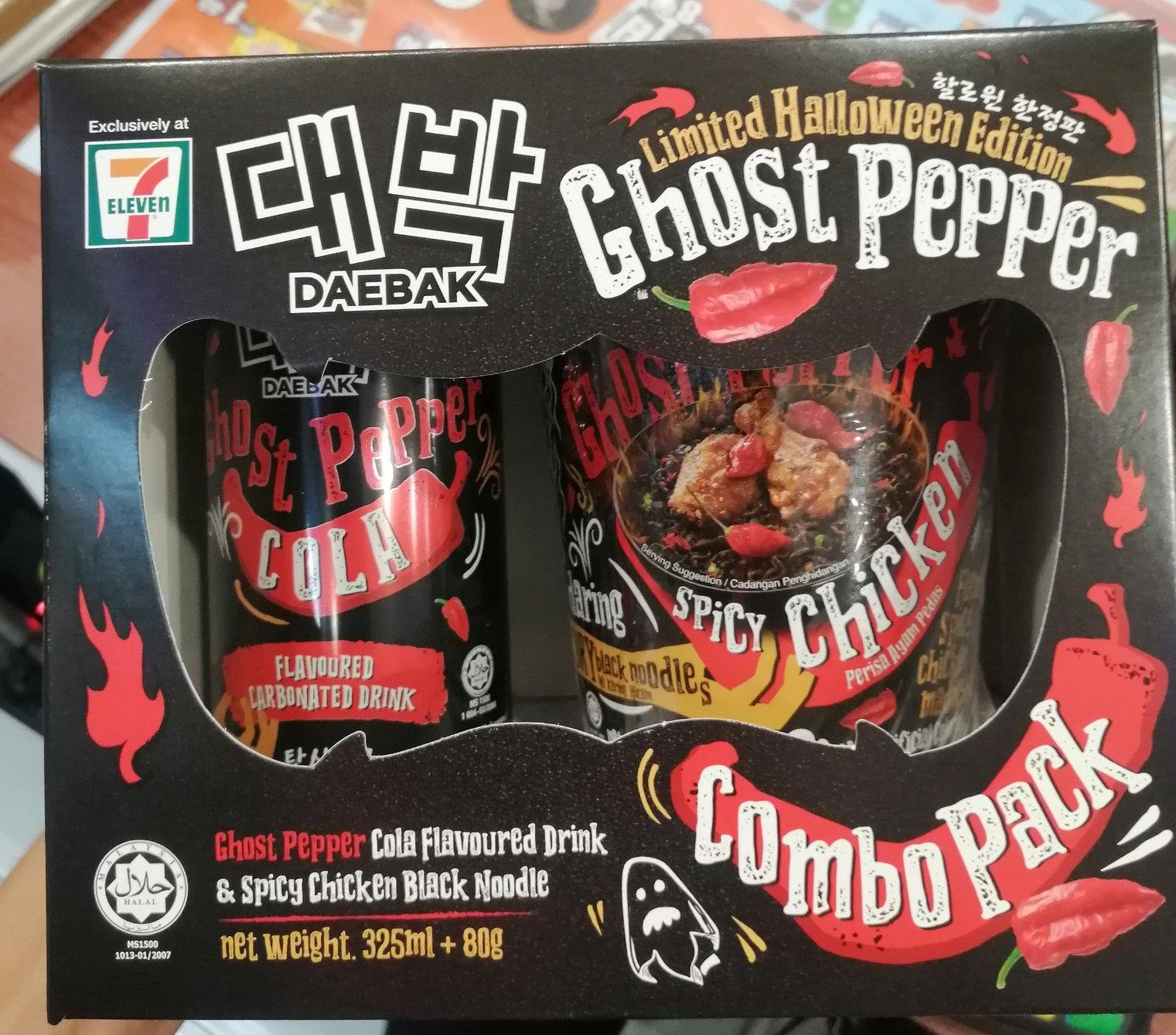 7-Eleven M'sia launches Ghost Pepper Cola, sold with instant noodles for  S$2.90 - Mothership.SG - News from Singapore, Asia and around the world