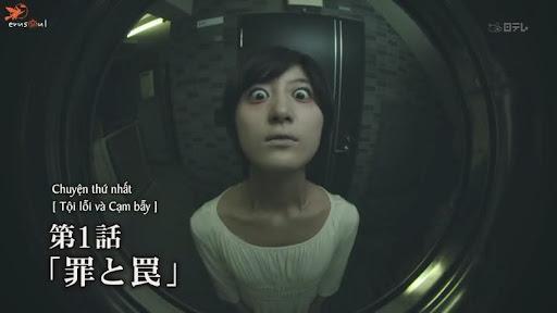 Shin Anata No Shiranai Sekai -  Thế Giới Mà Bạn Không Biết