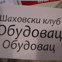 IMG_3065.JPG