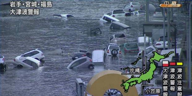 Foto Tsunami Jepang