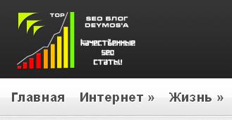 Протраффик.ру