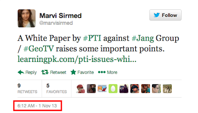 Marvi Sirmed tweets about the Whitepaper
